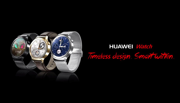 huawei-watch1.jpg